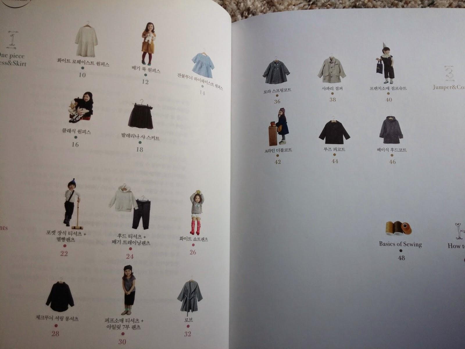 Korean sewing – Toki Creations